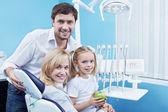 стоматологические — Стоковое фото