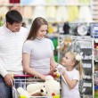 Shopping — Stock Photo #4851163