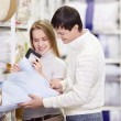 Stock Photo: Couple in store