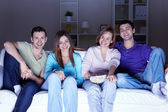 With Friends — Stock Photo