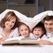 Stockfoto: Parents with children