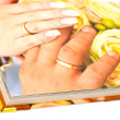 Stock Photo: Wedding book