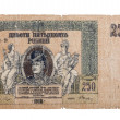 Older Russian money — Stock Photo