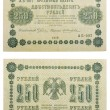 Older Russian money close up — Stock Photo #3973926