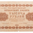 Older Russian money isolated on white — ストック写真