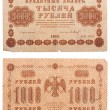 Older Russian money on white background — Stock Photo
