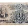 Stock Photo: Russimoney with Lenin macro