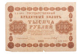 Older Russian money isolated on white — Stock Photo