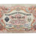 Retro Russian money on white macro — Stock Photo