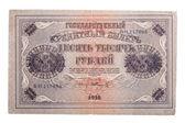 Retro money macro — Stock Photo