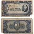 Royalty-Free Stock Photo: RUSSIA - CIRCA 1937 a banknote of 10 rubles