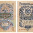 Stock Photo: RUSSIA - CIRCA 1947 a banknote of 1 rubles