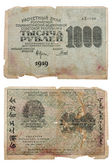 RUSSIA - CIRCA 1919 a banknote of 1000 rubles — 图库照片