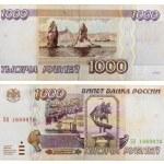 RUSSIA CIRCA 1995 a banknote of 10000 rubles — Stock Photo