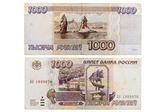 Ryssland ca 1995 en sedel av 10000 rubel — Stockfoto