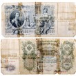 RUSSIA CIRCA 1912 a banknote of 500 rubles - Stock Photo