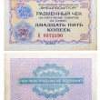 Stock Photo: RUSSIA CIRCA 1976 a check of 25 cents