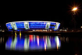 Stadium Donbass Arena — Stock Photo