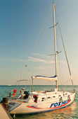 White yacht — Stock Photo