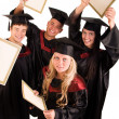 Group of happy students — Stock Photo #5345829