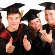 Stock Photo: Group of happy students
