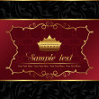 Ornate decorative background with crown — Vektorgrafik