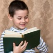 Boy and book — Stock Photo #5173432