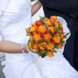 The bride with a wedding bouquet — ストック写真
