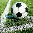 Soccer ball on the field - shooting a corner — ストック写真