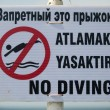 No Diving Area — Stock Photo