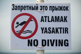 Geen duikgebied — Stockfoto