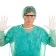 Stock Photo: Male doctor in gloves