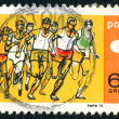 Postage stamp — Stock Photo #5212606
