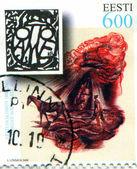 Známka vytištěna estonskem — Stock fotografie