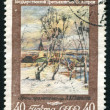 Stamp printed by Russia - 图库照片