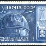 Postage stamp — Stock Photo #5277785