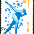 Stamp printed by Russia — Stock fotografie #5277789
