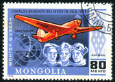 Sello imprimido por mongolia — Foto de Stock