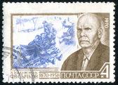Poštovní známka. — Stock fotografie