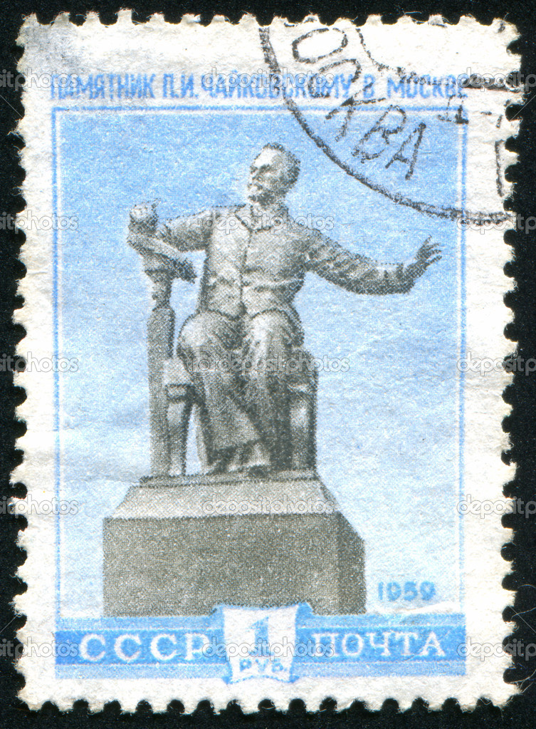 RUSSIA - CIRCA 1959: stamp printed by Russia, shows Tchaikovsky, Moscow, circa 1959. — Stock Photo #5277757