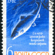 Postage stamp — Stock Photo #5349140