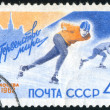 Postage stamp — Stock Photo #5349153