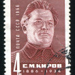 Stamp printed by Russia — Stock Photo #5349206