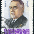 图库照片: Stamp printed by Russia