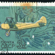Postage stamp — Stock Photo #5349260