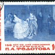 Stock Photo: Stamp printed by Russia