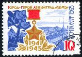 Postage stamp — Stockfoto