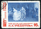 Stamp printed by Russia — Stock Photo