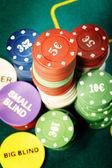 Fichas de poker — Foto de Stock