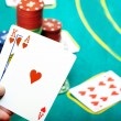 Poker in casino - Stock Photo